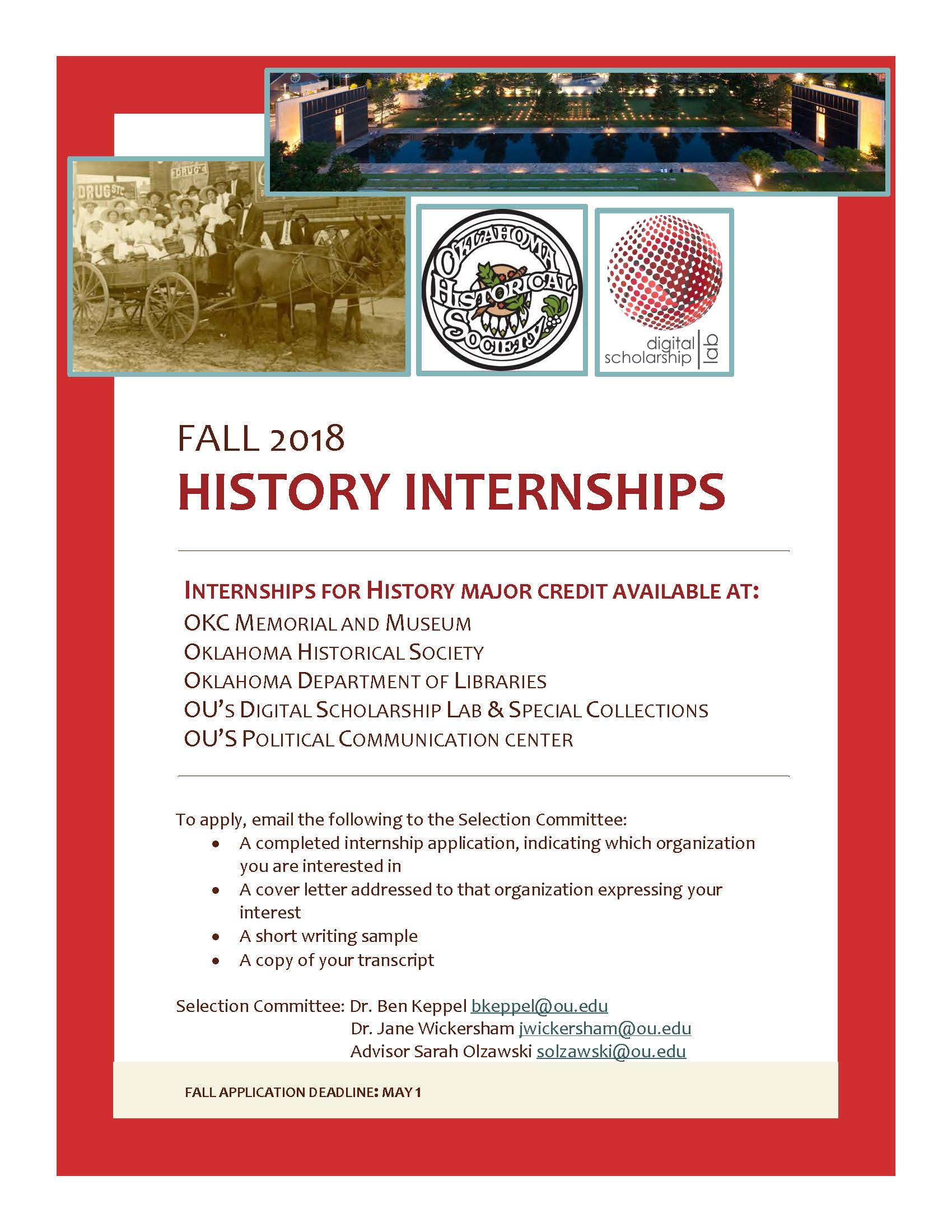 Apply for a Fall 2018 History Internship